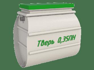 Тверь-0,35 ПН