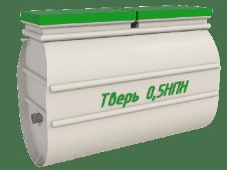 Тверь-0,5 НПН
