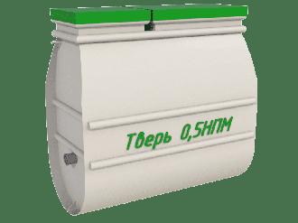 Тверь-0,5 НПМ